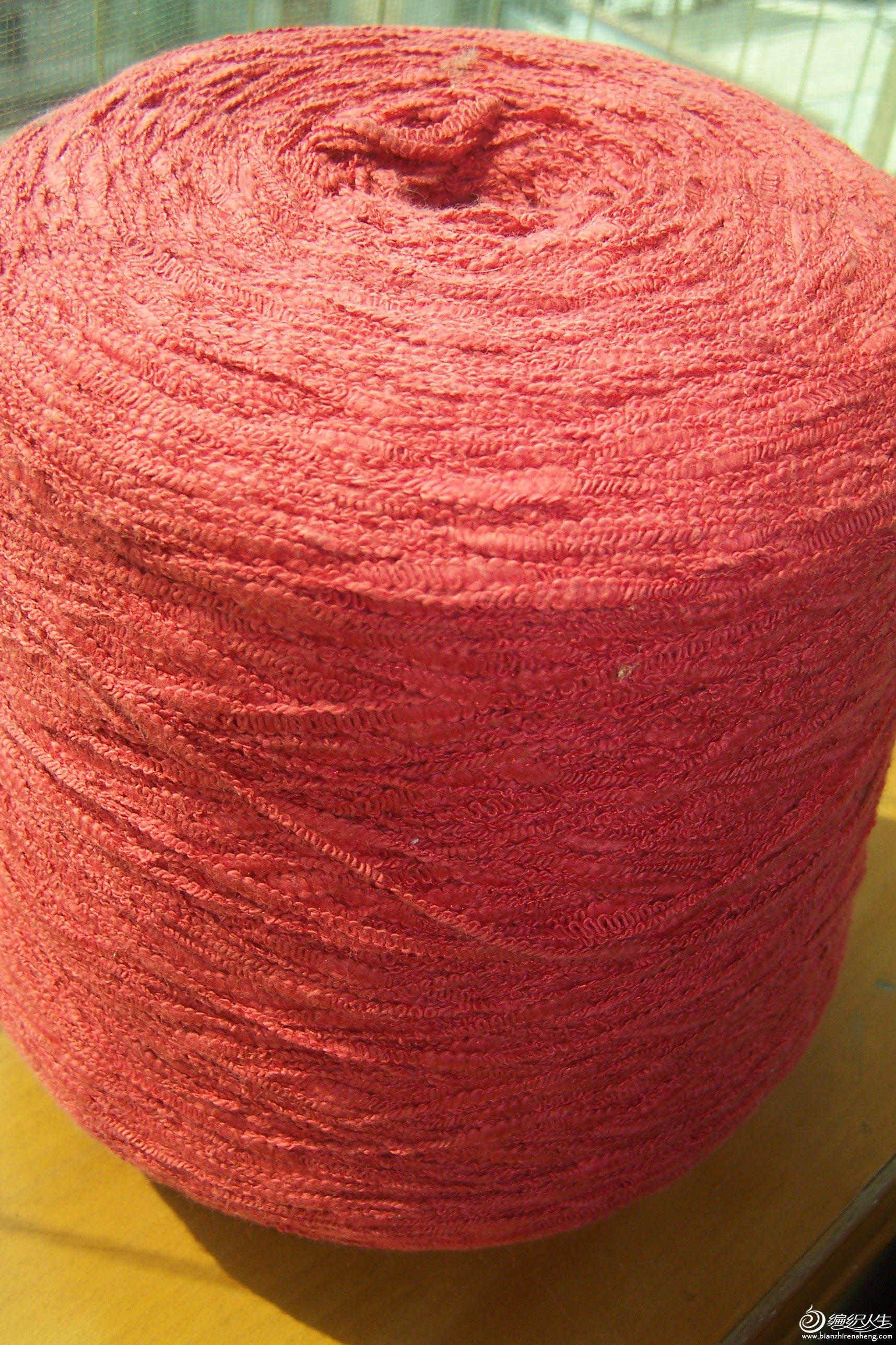 西瓜红棉扁带线2斤7两带轴