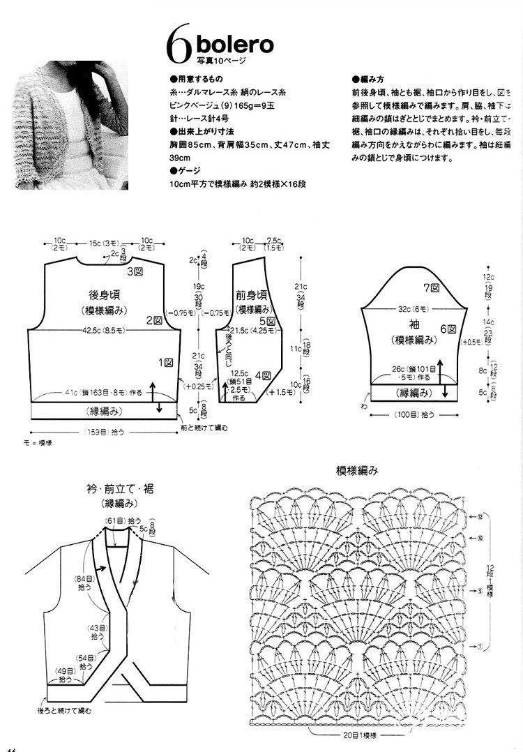 轻罗小扇 (1).jpg