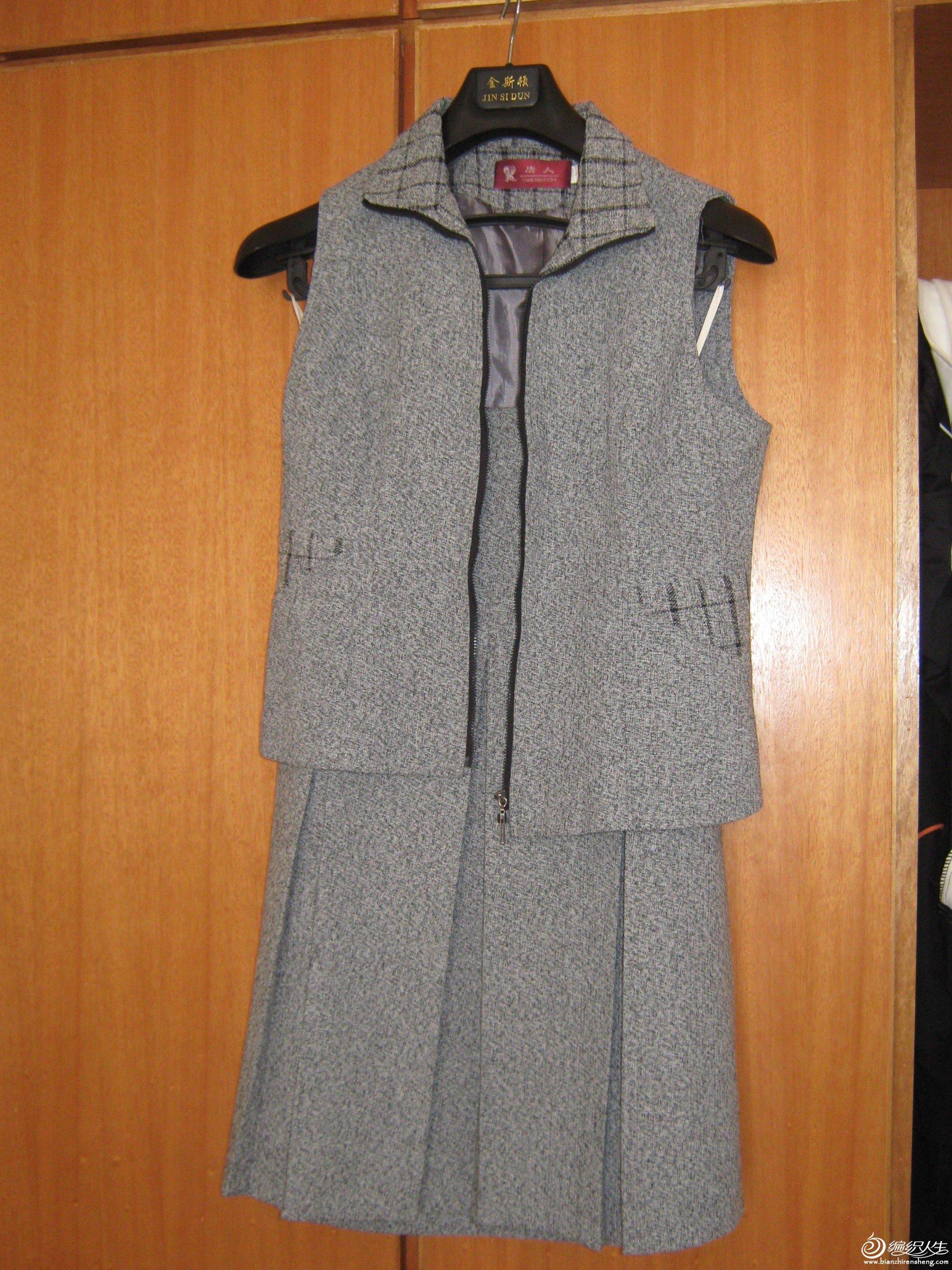 灰色两件套裙