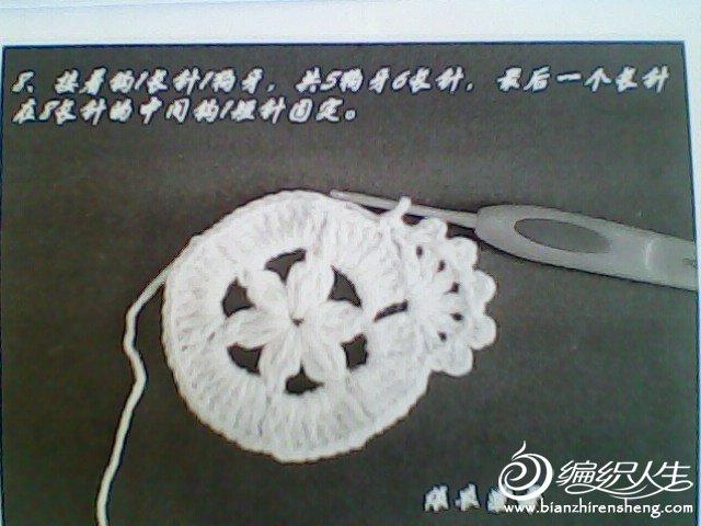 20120919A119.jpg