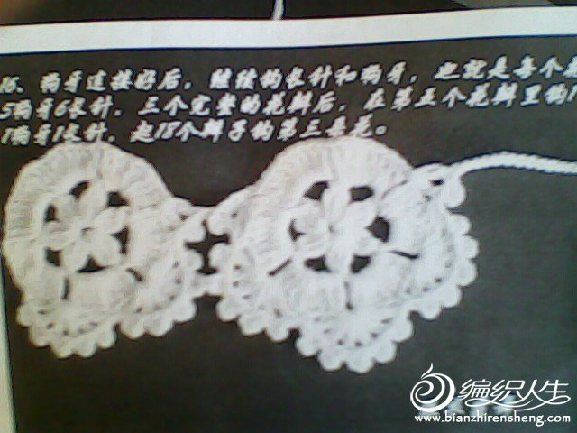 20120919A127.jpg
