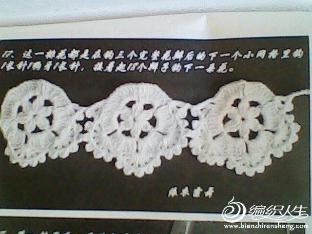 20120919A128.jpg
