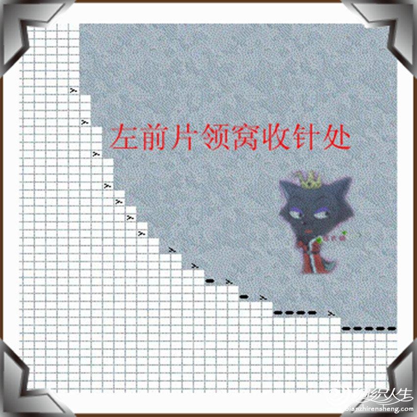 盛莲开衫12.jpg
