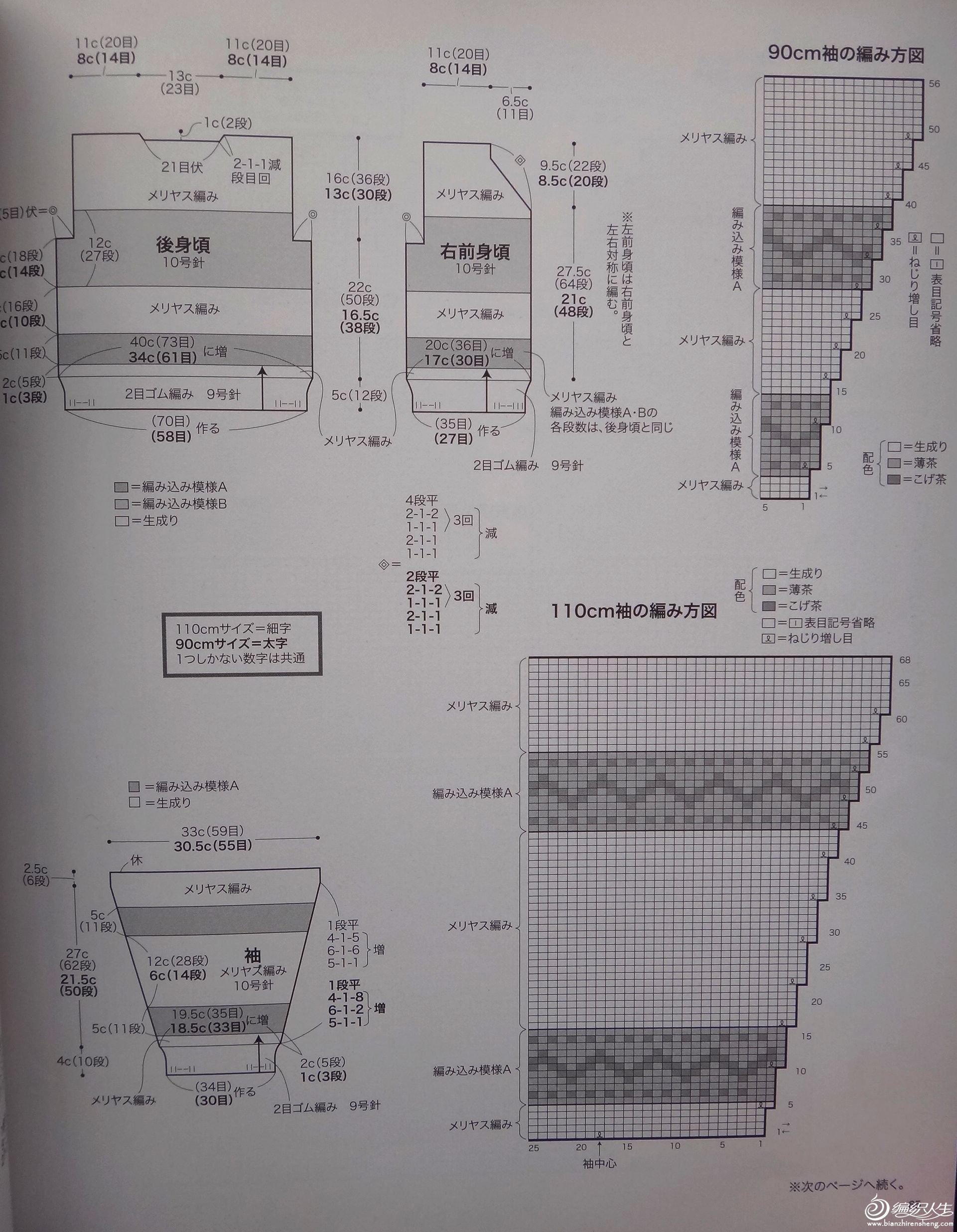 宠爱图解 (2).JPG