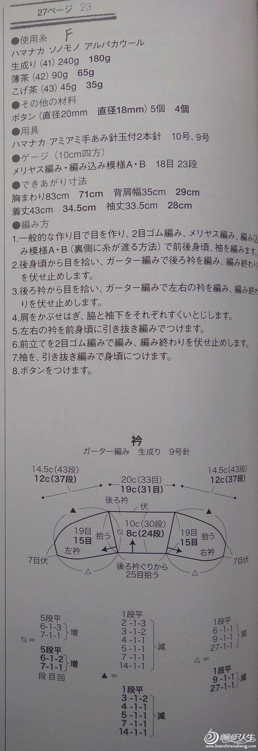 宠爱图解 (3).JPG