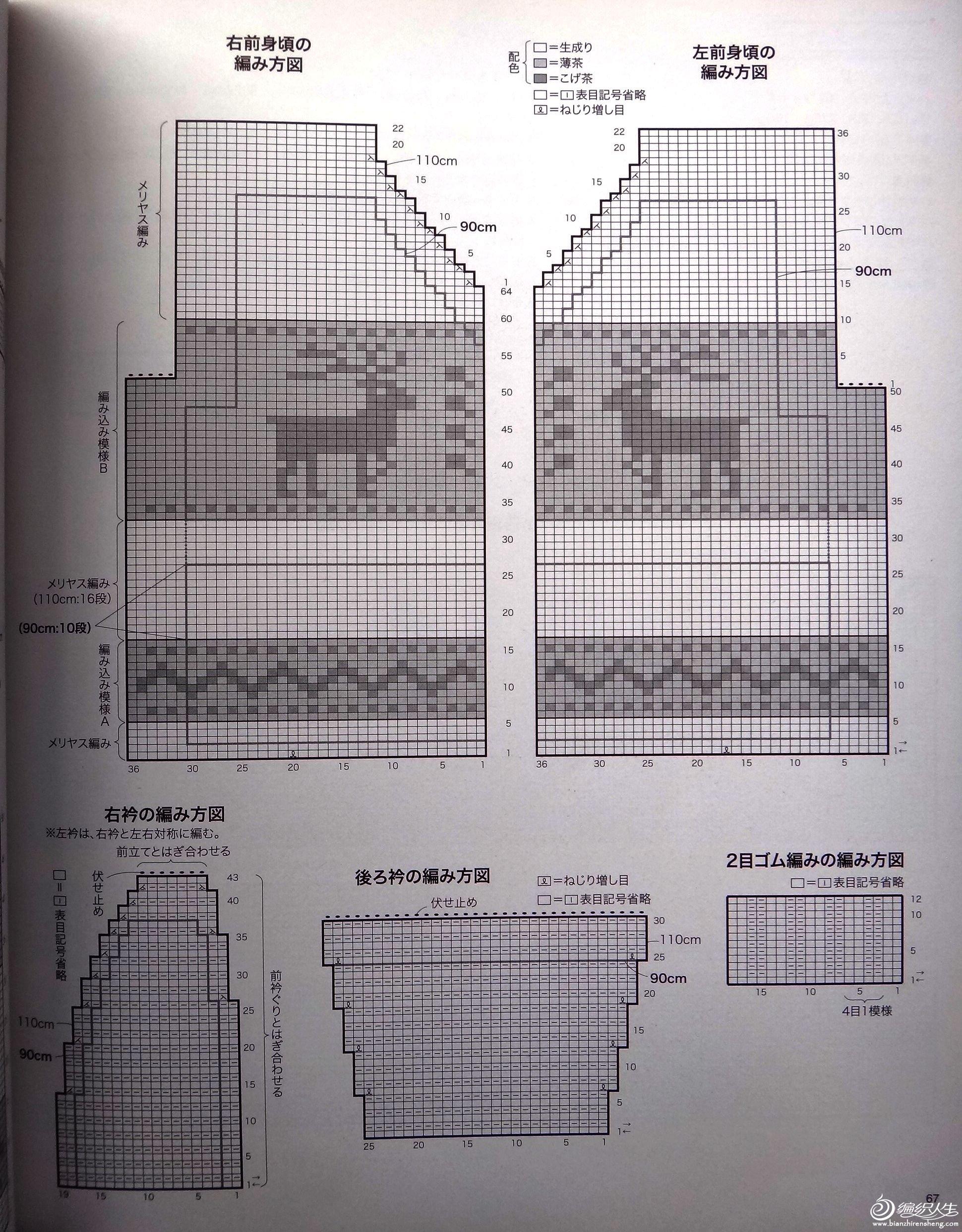 宠爱图解 (5).JPG