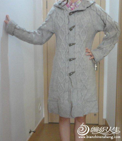 浅灰色长外套.jpg24.jpg