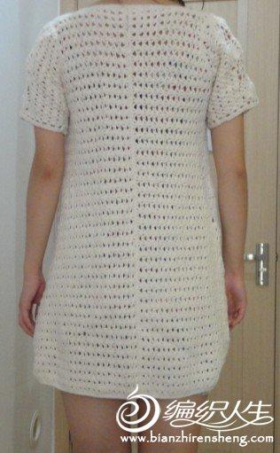 菠萝衣11.jpg33.jpg