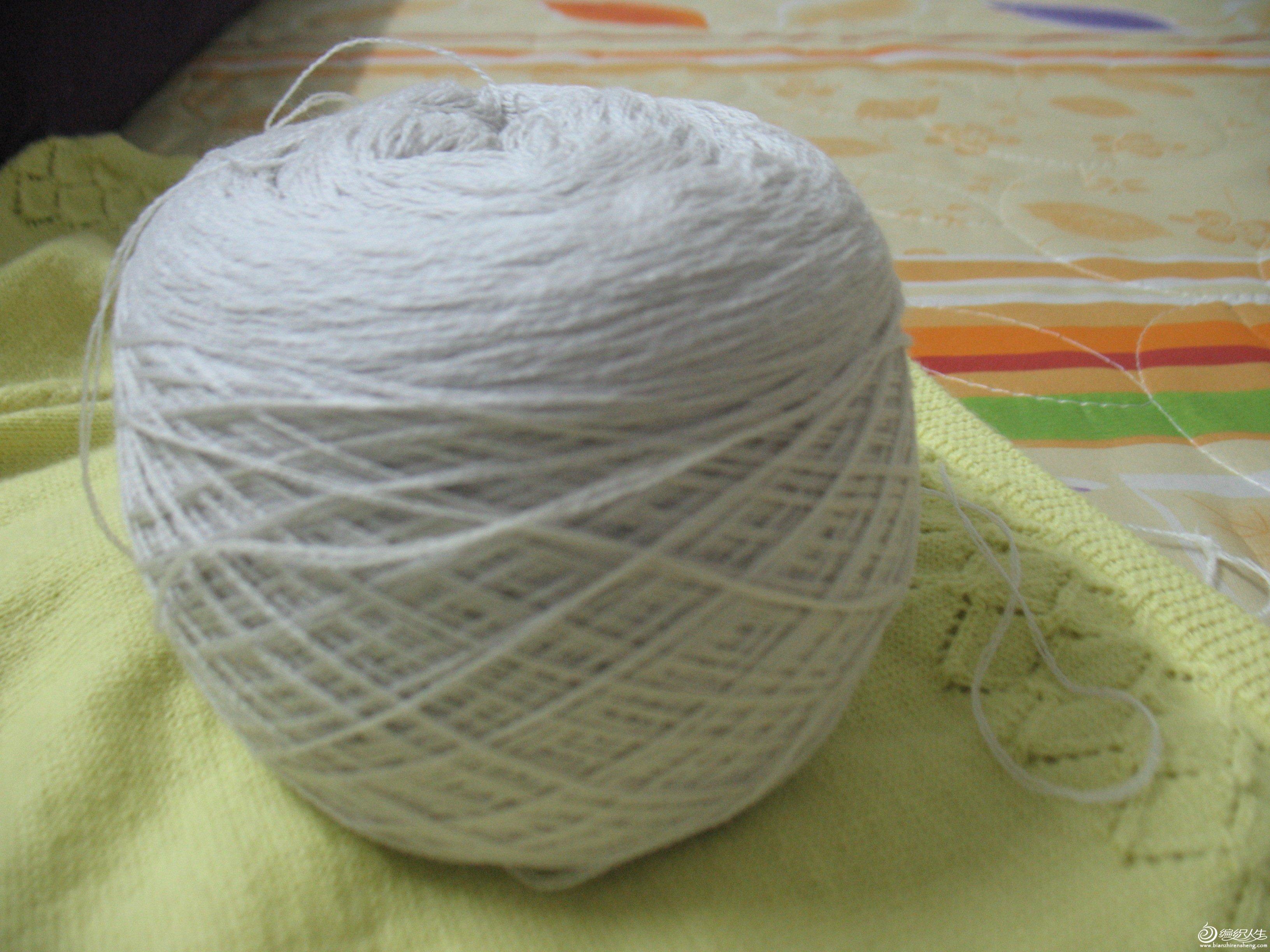 米白羊毛线