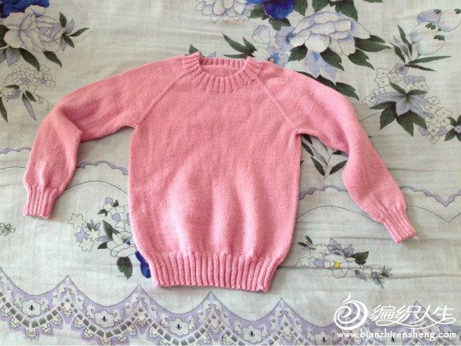织给宝宝的第一件毛衣。太大了。还没穿