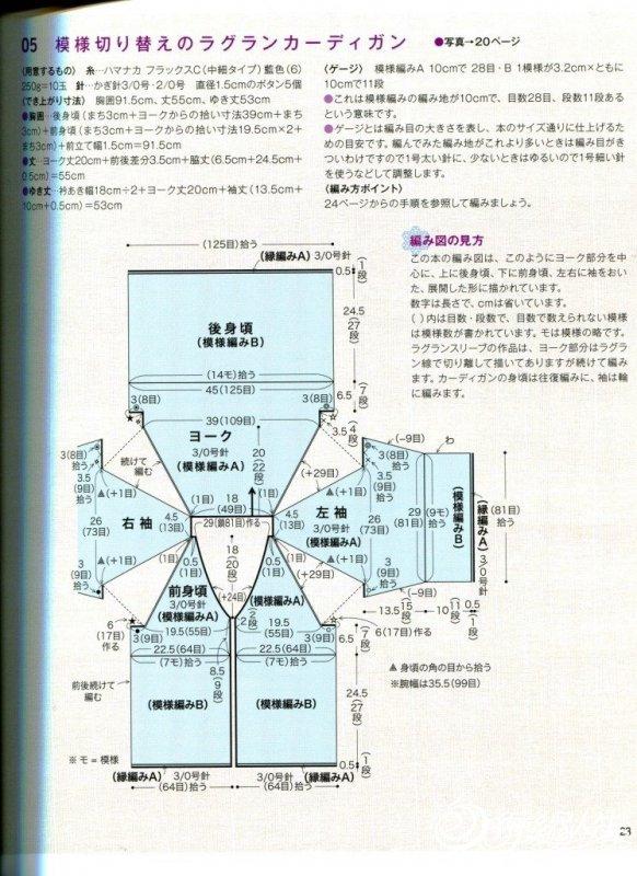 kaishan2.jpg