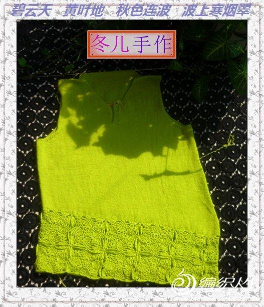 P1120577_副本.jpg