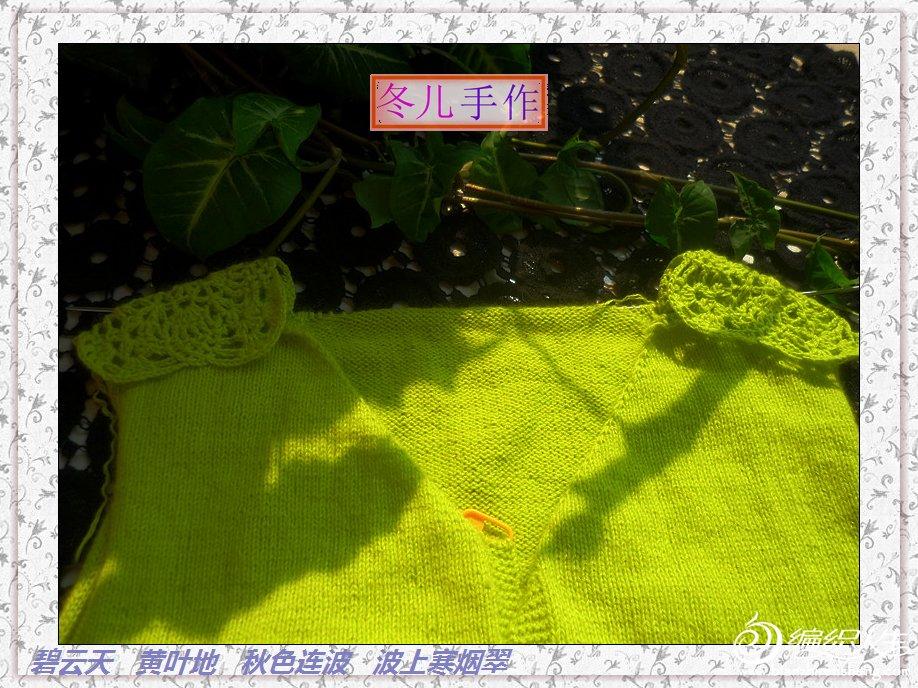 P1120596_副本.jpg