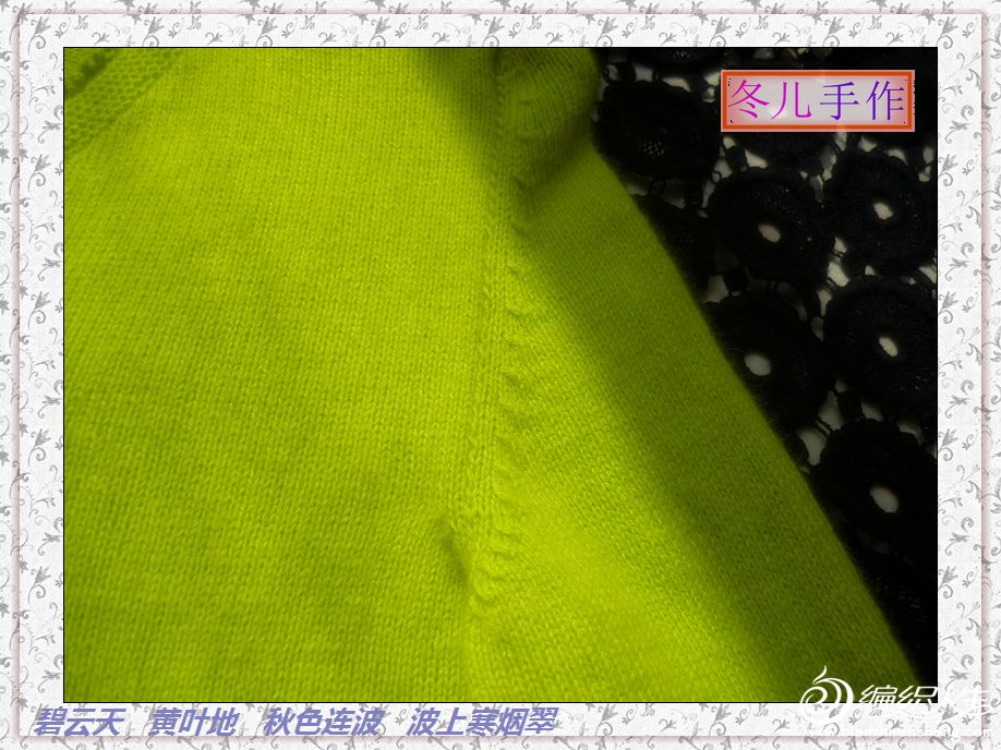 P1120688_副本.jpg