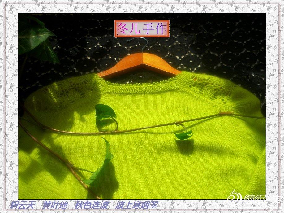 P1120691_副本.jpg