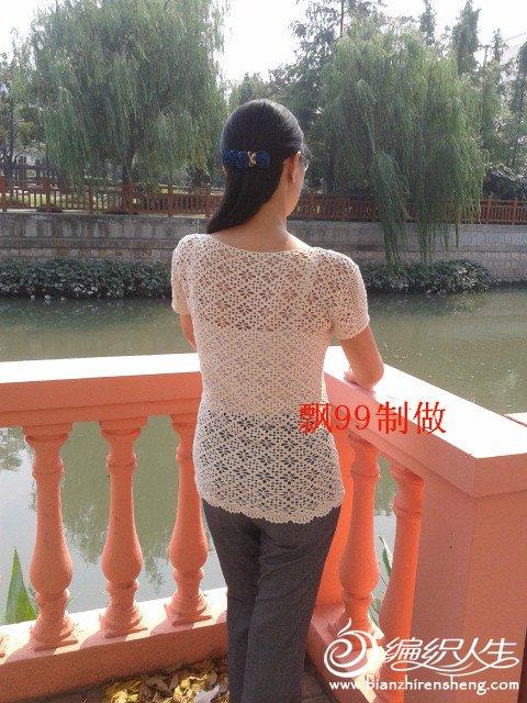 20120920_122954_meitu_10.jpg