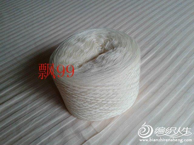 20120909_122751_meitu_19.jpg