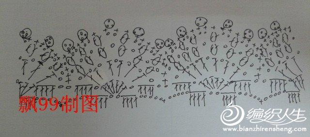 20120920_145017_meitu_2.jpg