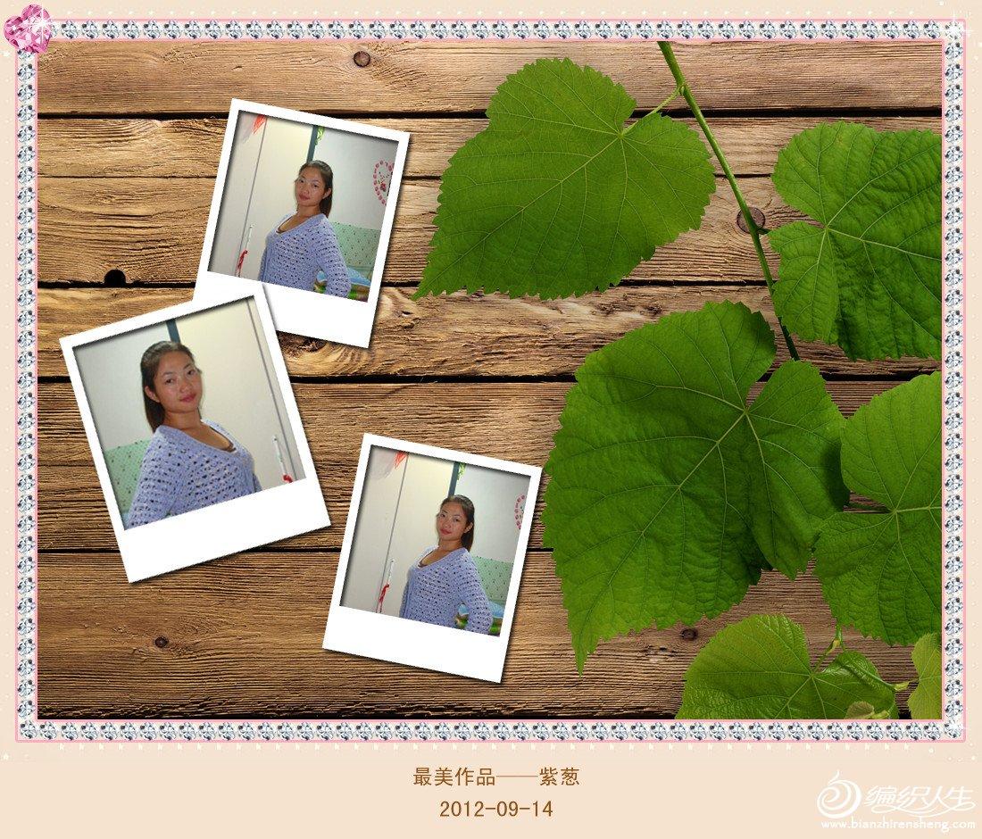 DSC04812_副本.jpg