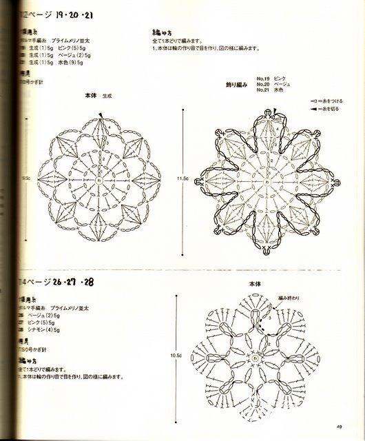 0077-2.jpg