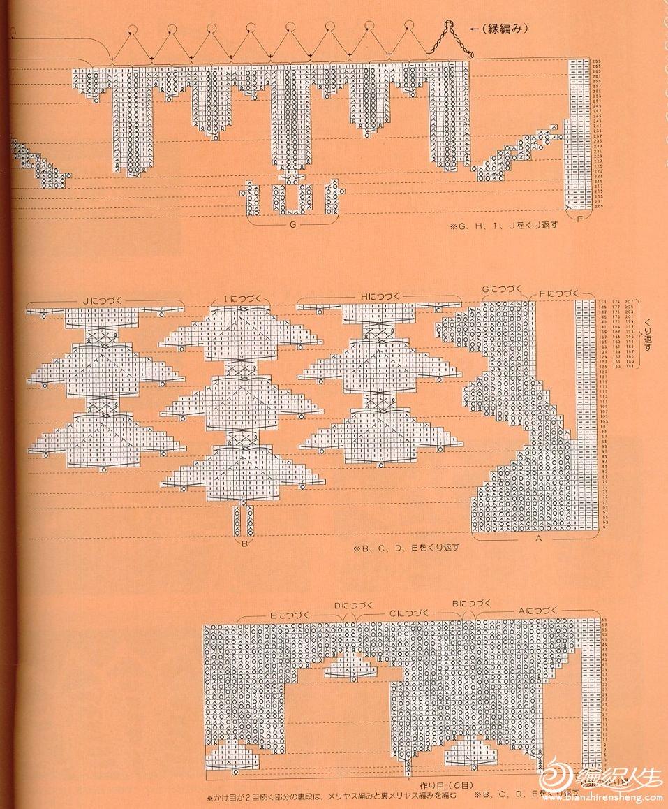 九枝花原图解3.jpg