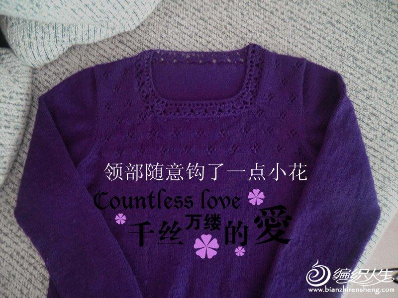 CIMG8749_副本.jpg