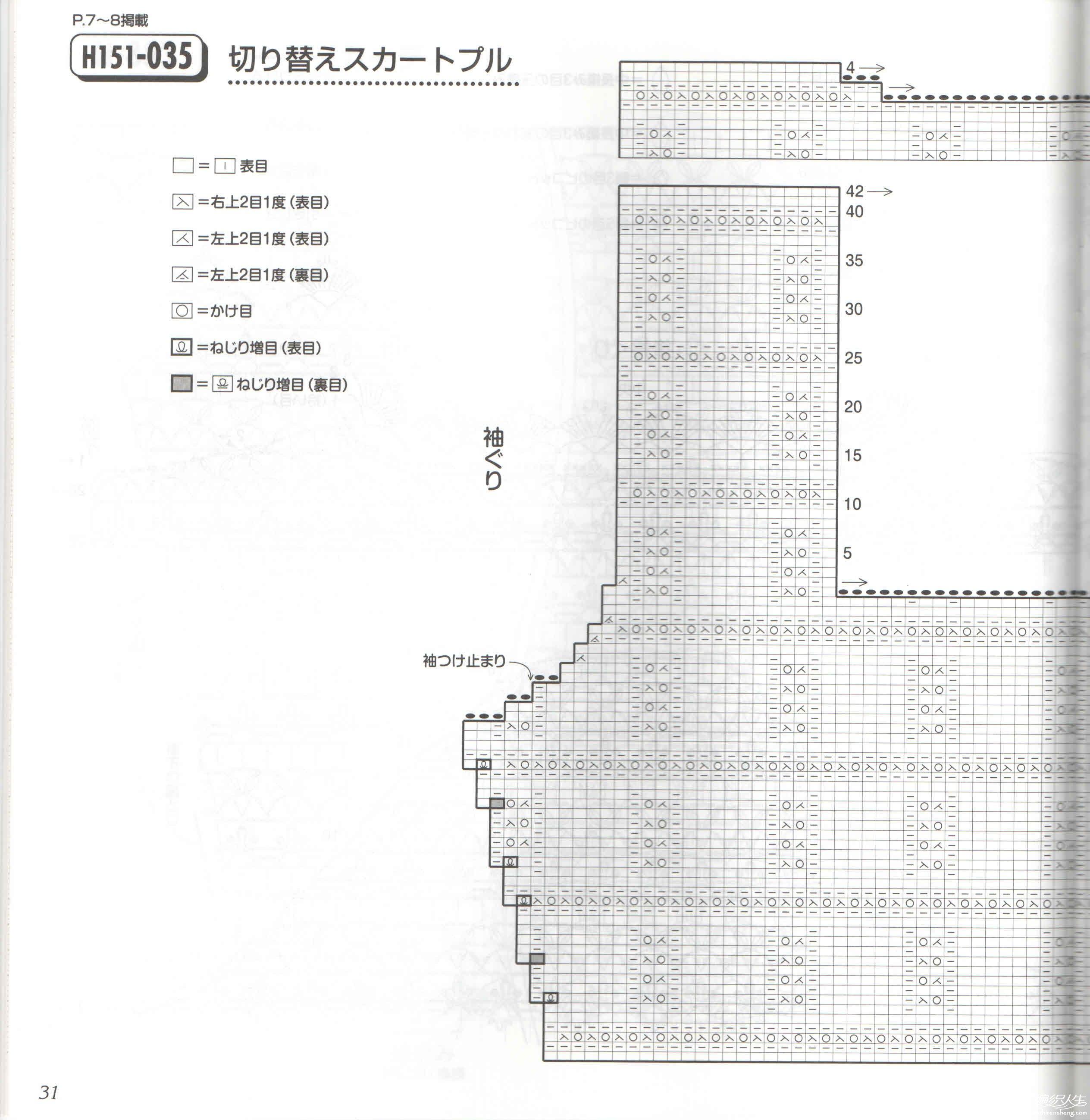 0085-3.jpg