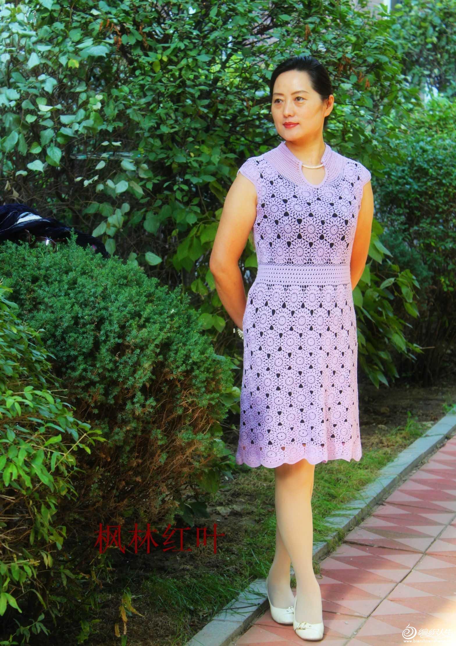 淡紫色旗袍裙