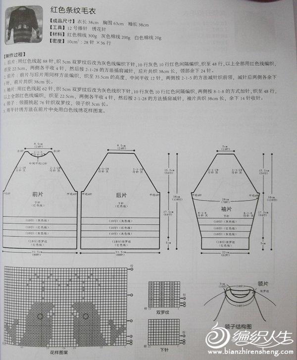 004A.jpg