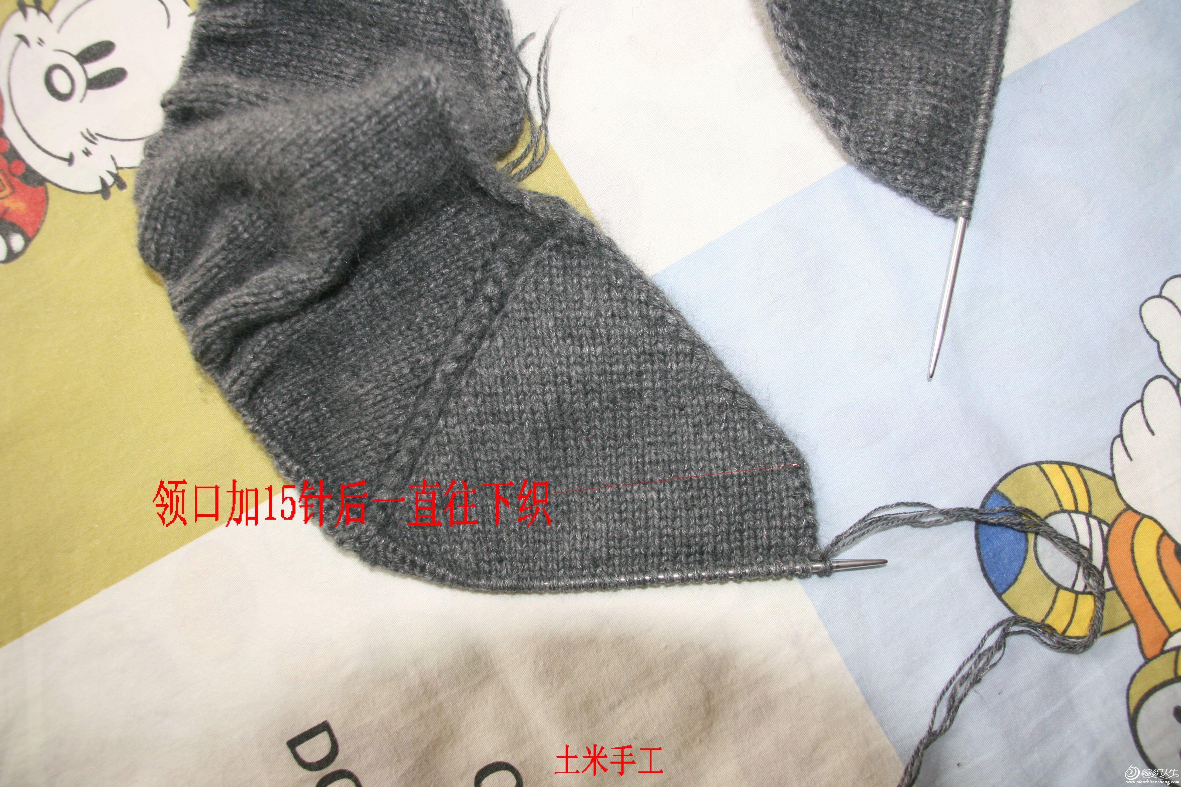 貂绒大衣 008.jpg