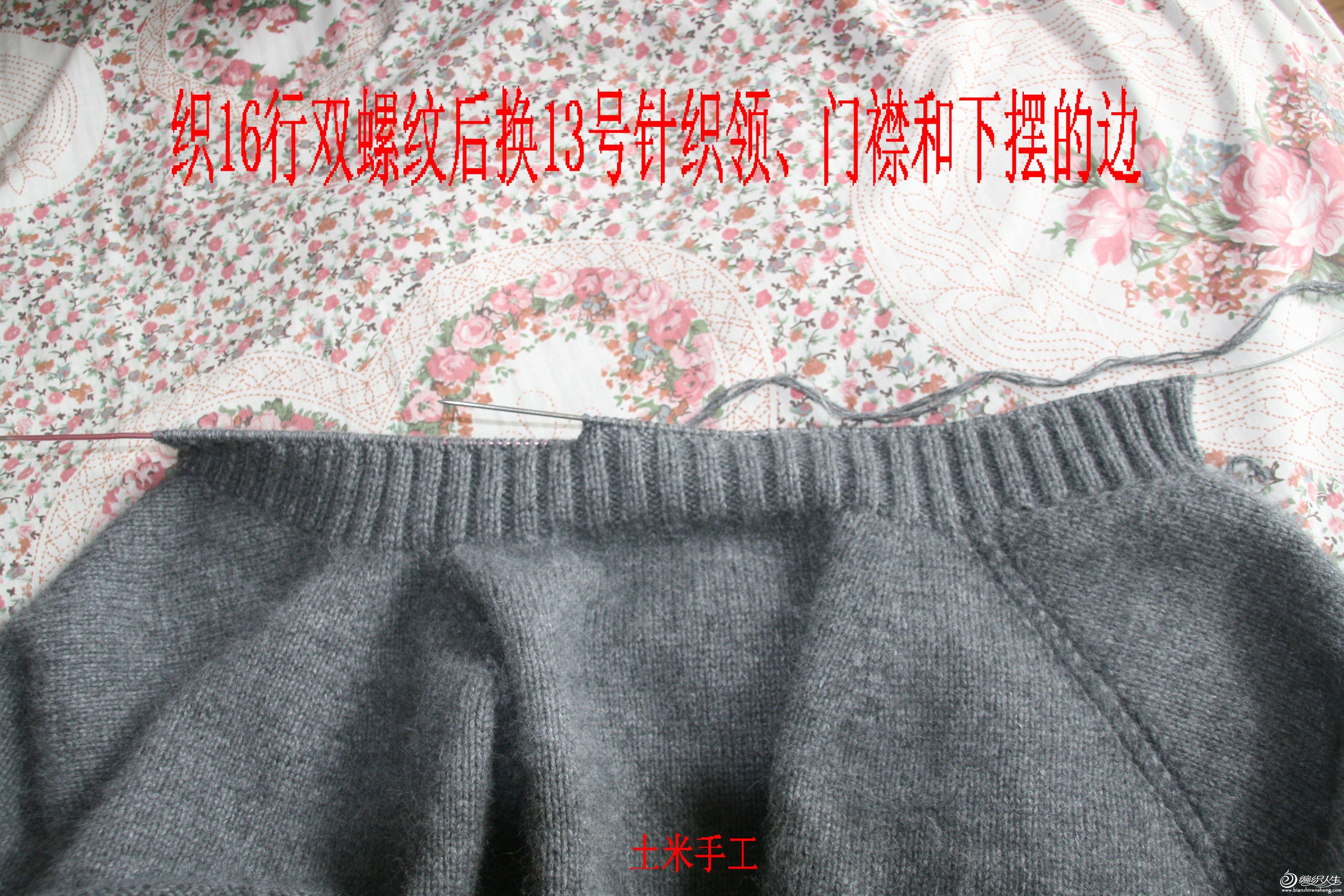 貂绒大衣 019.jpg