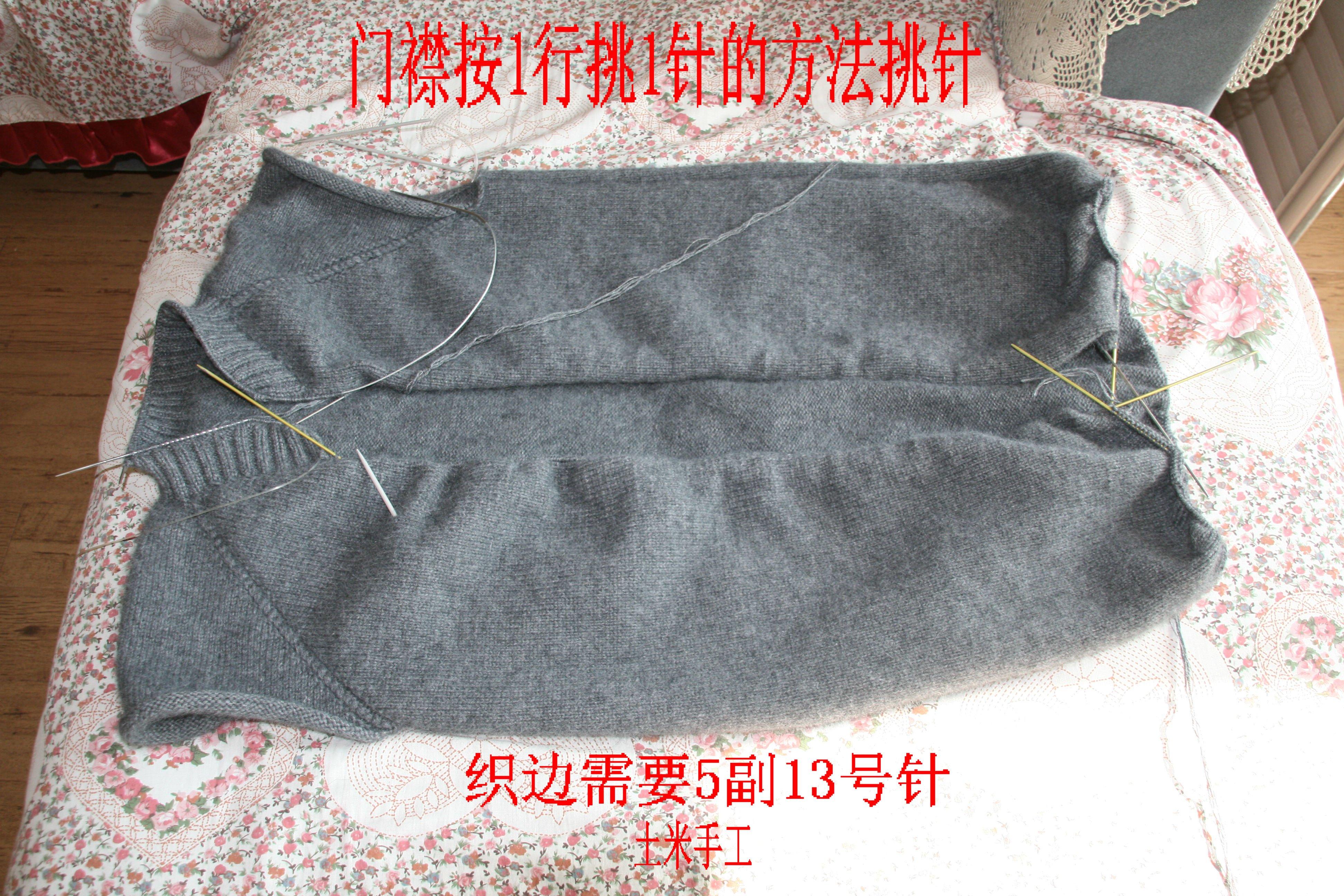 貂绒大衣 021.jpg