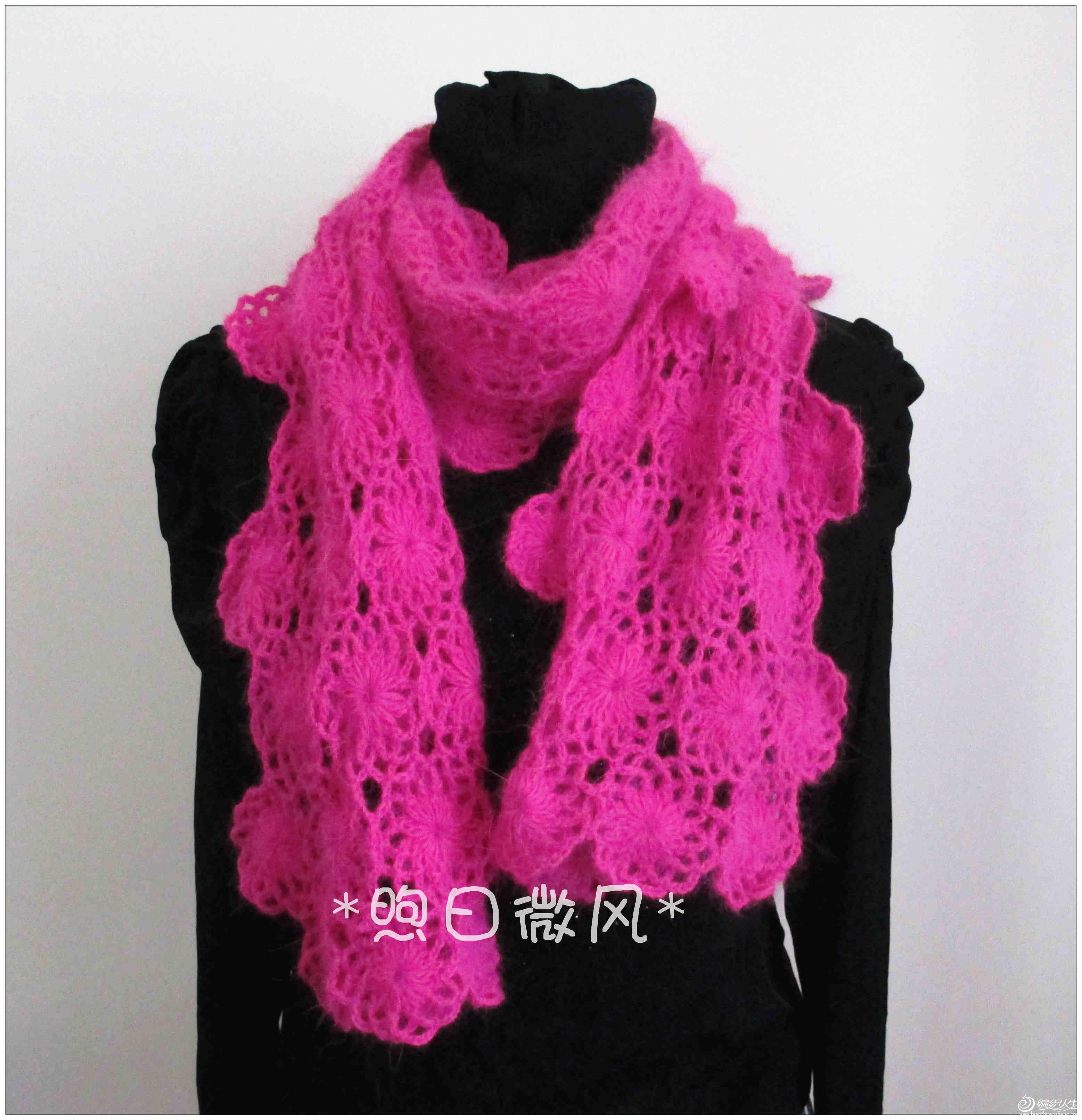 玫红獭兔绒小雏菊围巾