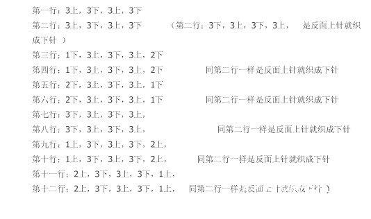 QQ截图20120921170926.jpg