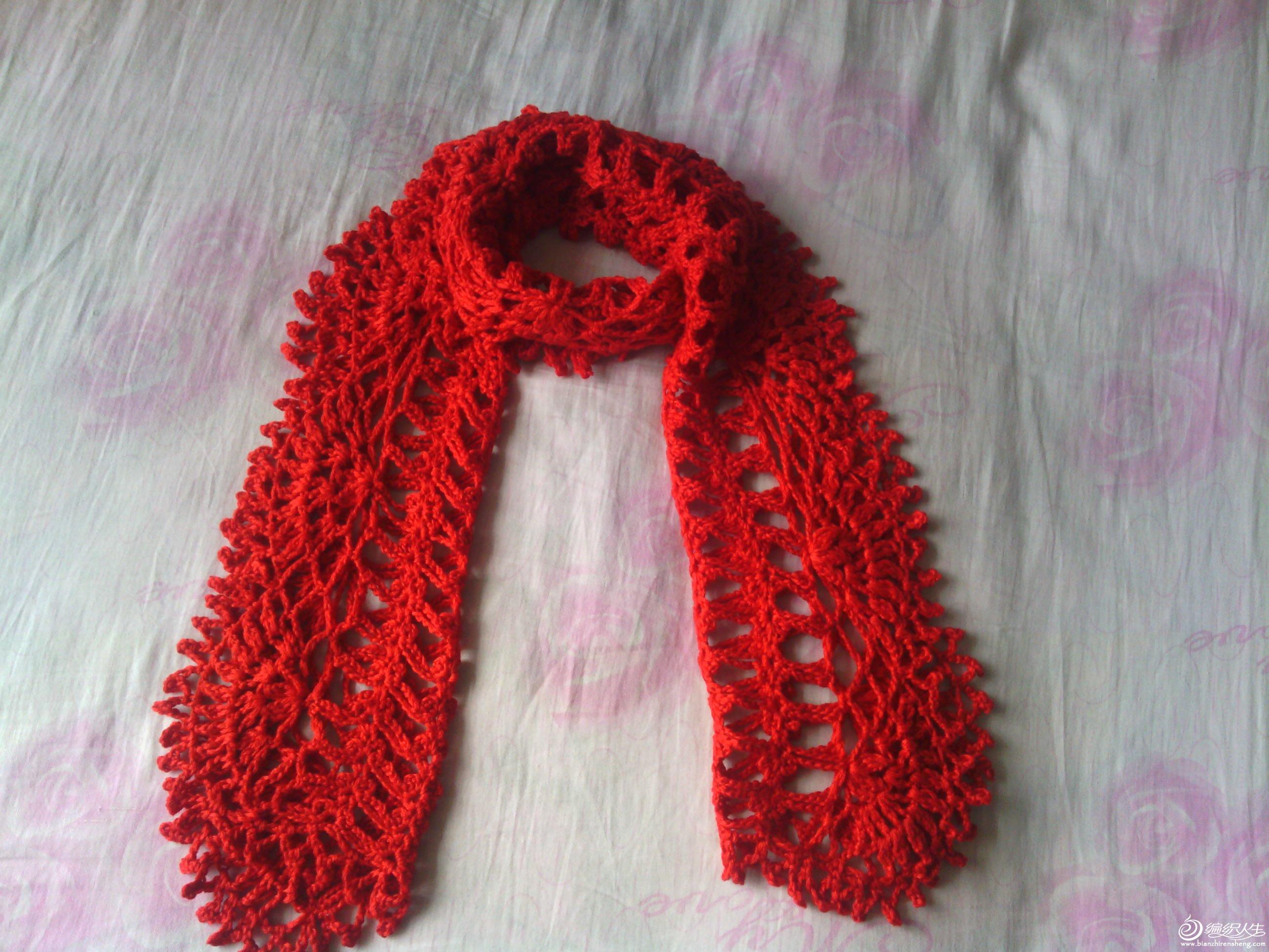 仿瞳娘的粒粒橙围巾