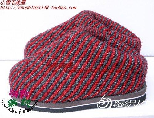 条纹棉鞋3.jpg
