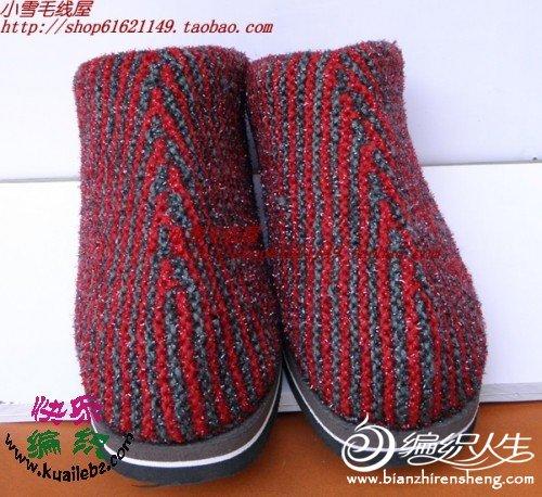 条纹棉鞋1.jpg