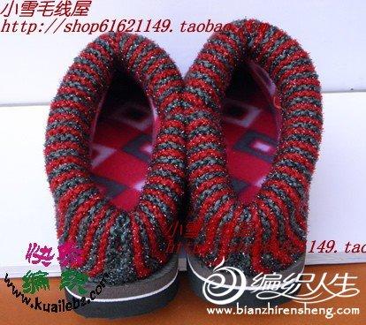 条纹棉鞋2.jpg