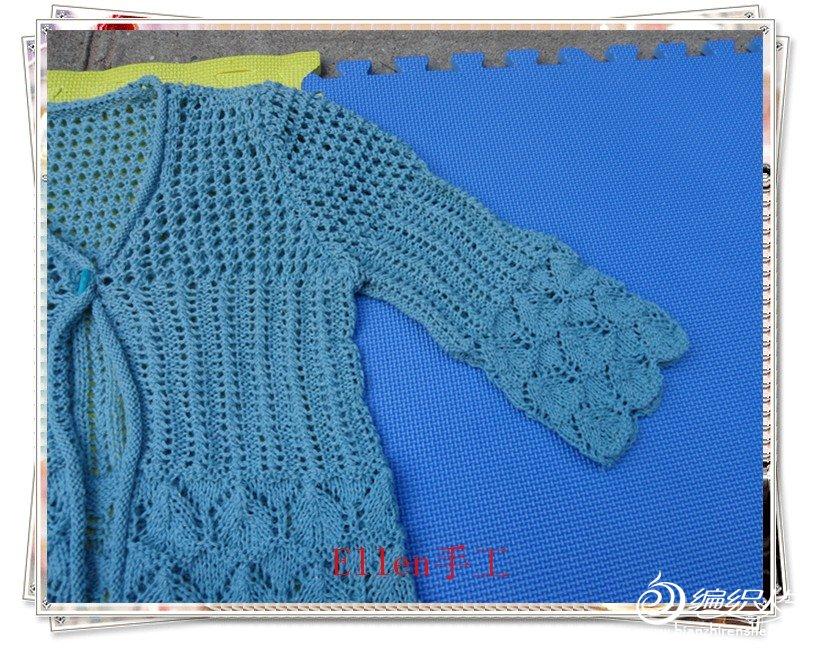 湖蓝小开衫3.jpg