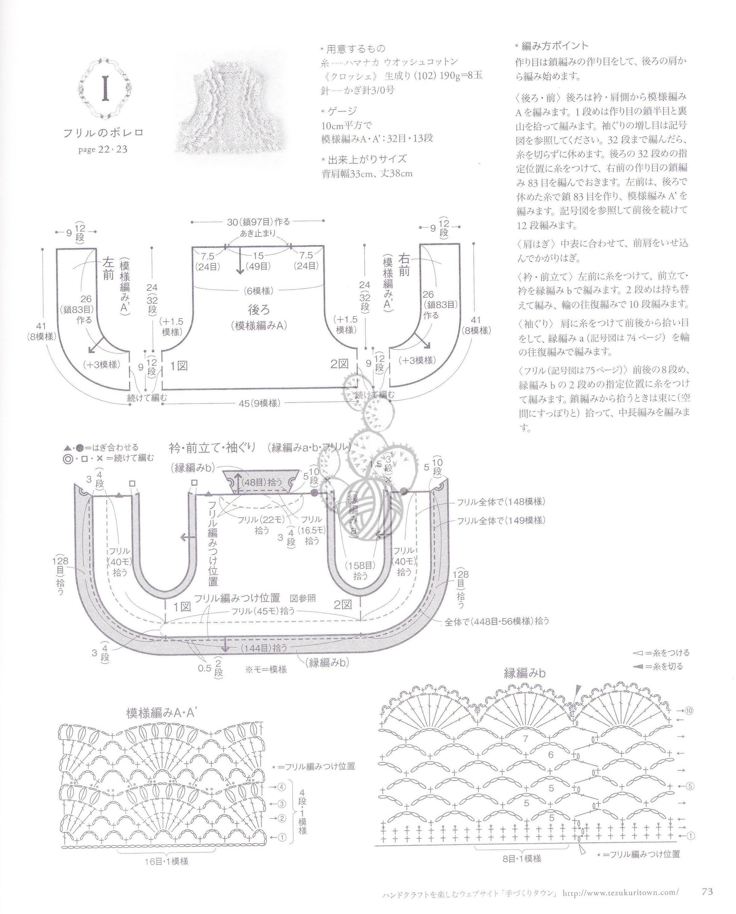 花楹图解1.jpg