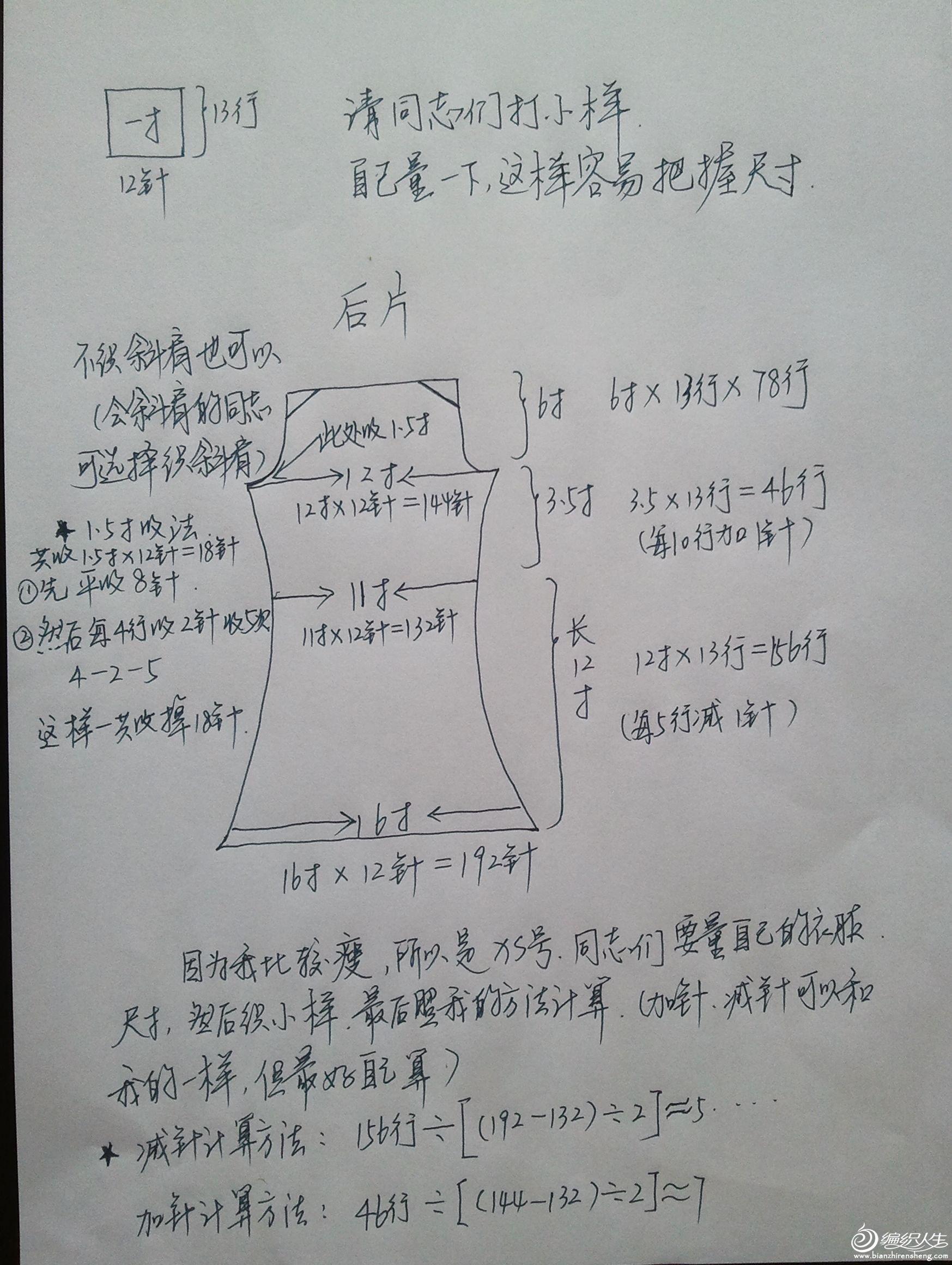 2012-09-22 15.55.27.jpg