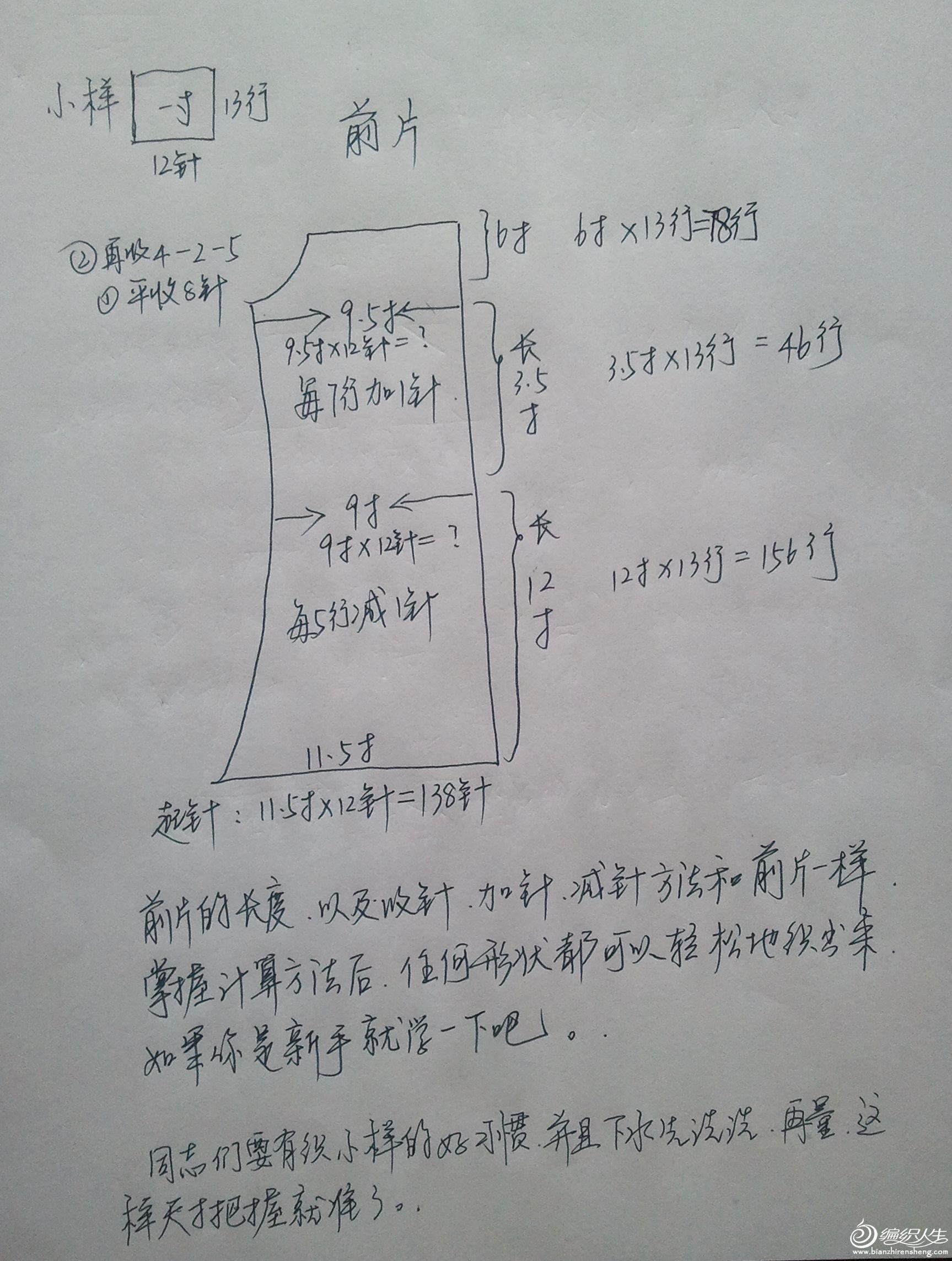 2012-09-22 15.55.43.jpg