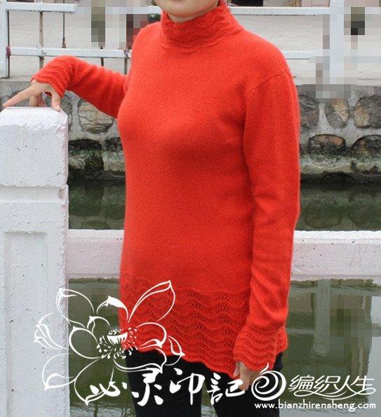 IMG_7288_副本.jpg