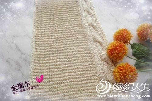 米黄韩版麻花围巾2.jpg