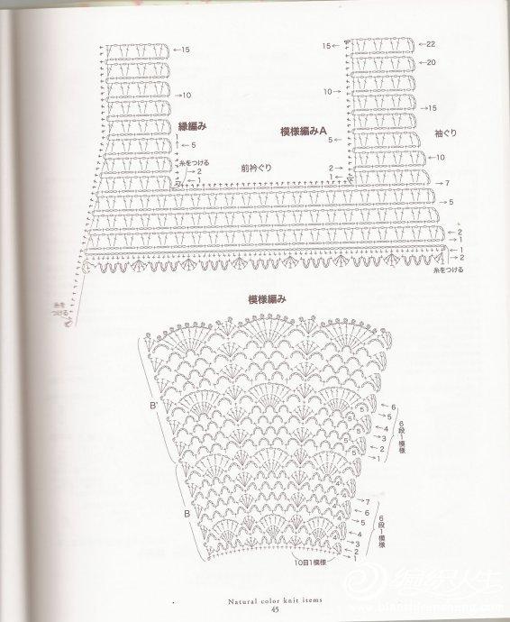 宝宝背心裙3图解-1.jpg