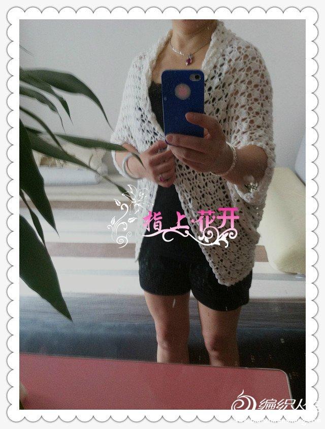 IMG_0526_副本.jpg