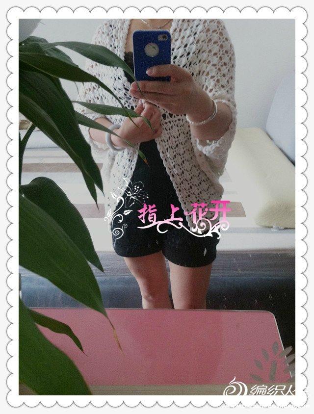 IMG_0532_副本.jpg