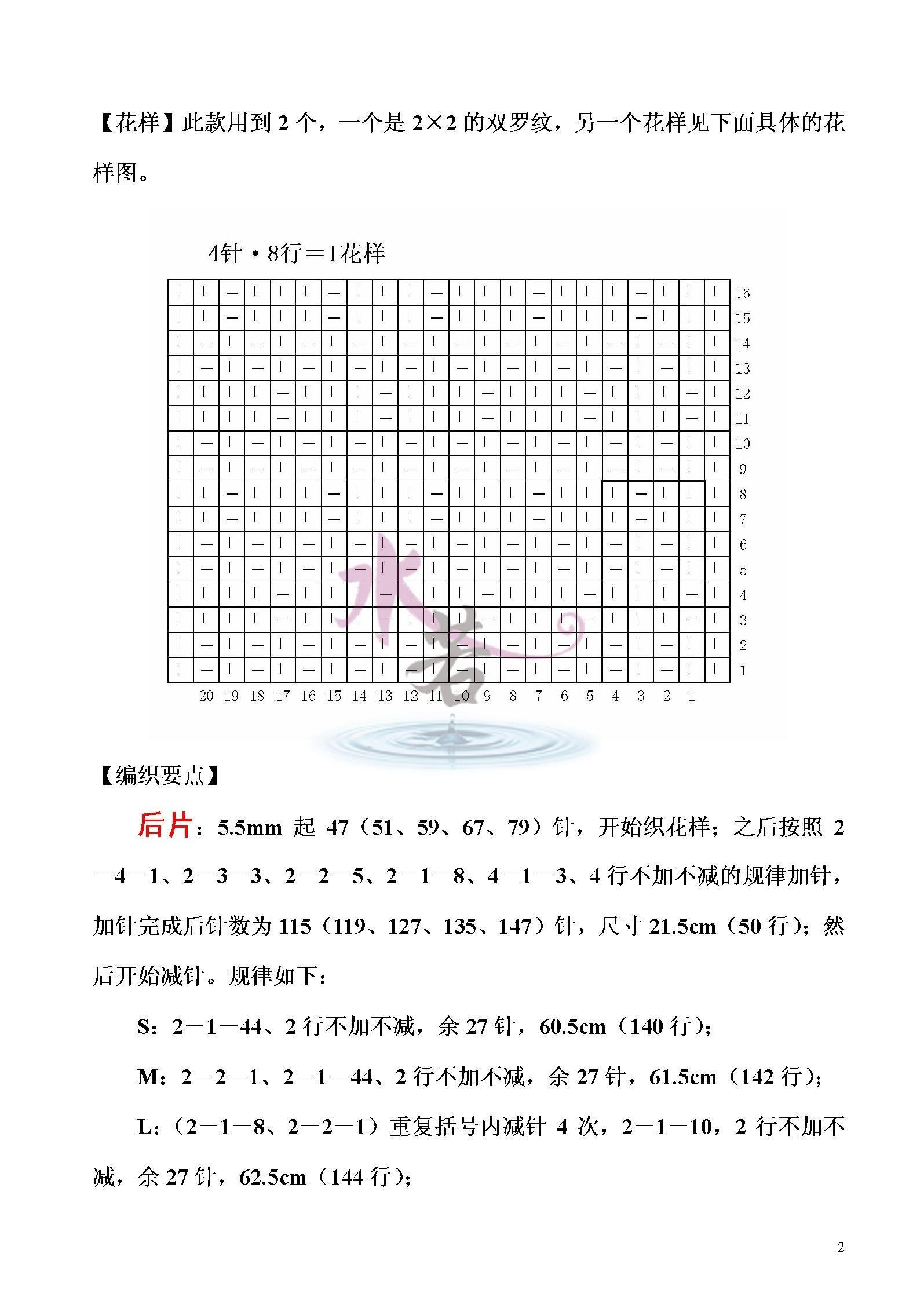 新装图解02.jpg