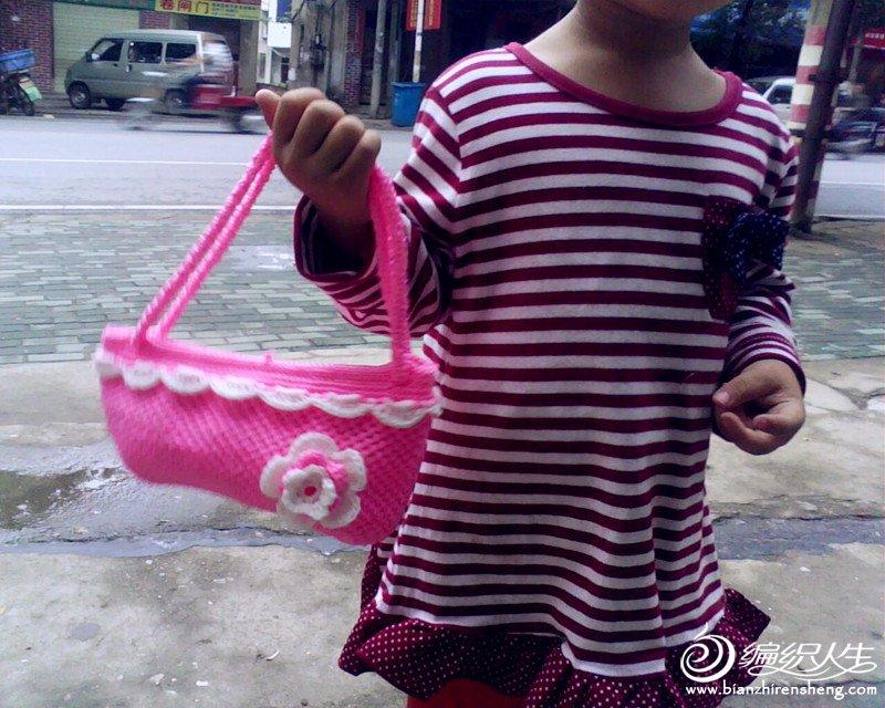 粉色小包.jpg