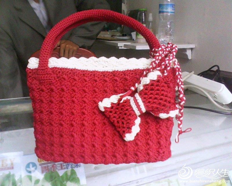 红色小包.jpg